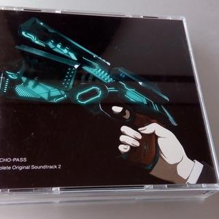 サイコパス オリジナルサウンドトラックス2 CD3枚組み