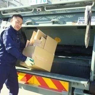 資源回収ドライバー・事業系廃棄物の収集運搬ドライバー募集!の画像