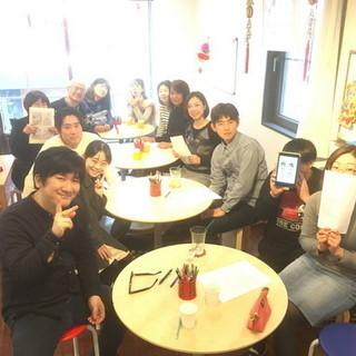 4/14(土) 大満足★きいこ先生の Let's 洋楽 Engl...