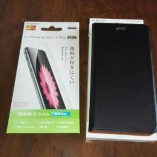 iphone 6s plus /6 plus 用新品カバー&保護フィルム