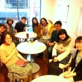 4/15(日) 第24回 ワクワク英会話カフェ