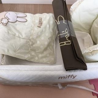 ☆値下げ☆ミッフィーのポータブルベッド