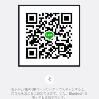 日給3万円以上可能!稼働日自由!稼働時間自由!未経験大歓迎!