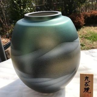 九谷焼★壺★花瓶