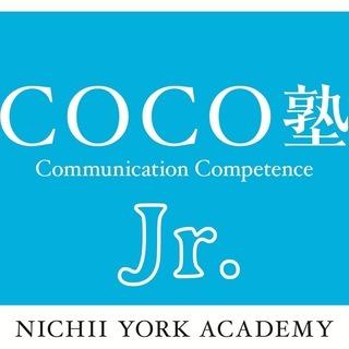 ★新規開校!COCO塾ジュニア城東教室★ 無料体験イベントを開催...