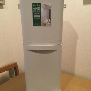 【値下げしました!】キッチンダストボックス(ペダル付き2段ゴミ箱)