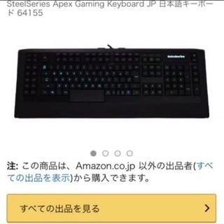 Steel ゲーミングキーボード