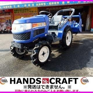 イセキ トラクター TM150-UKZ 390h 15馬力 ディー...
