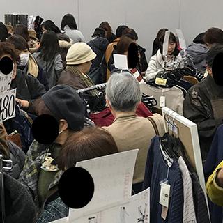 手作り・雑貨&クラフトフェアin八王子出店者募集