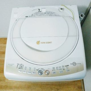 【配達設置無料】💞SHARP💞お洒落な大容量7㎏洗濯機✨💍✨在庫処...