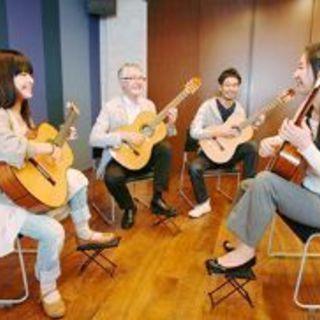初心者歓迎、グループレッスン&個人レッスンでクラシックギター教えます。