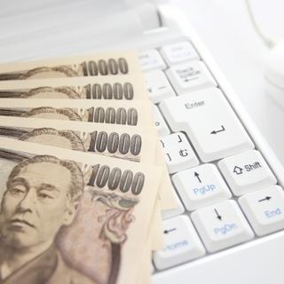 関東で働いてみませんか?★日給13,000円~★ 完全個室寮完備&...