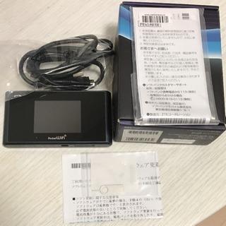 ソフトバンクPocket WiFi 303ZT