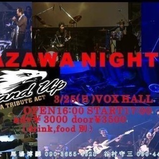 YAZAWA NIGHT  21th