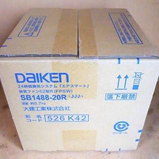 大建工業 DAIKEN SB1488-20R 24時間換気システ...