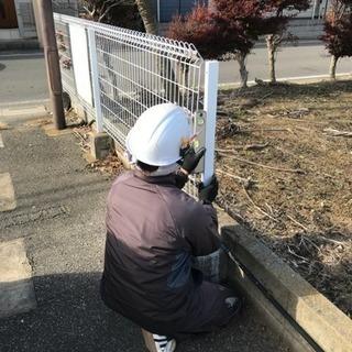フェンス工 ※急募1名採用