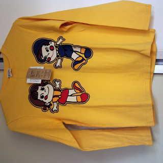 ペコちゃんポコちゃん黄色シャツ《新品》