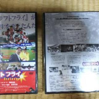 映画「レフトフライ」DVD