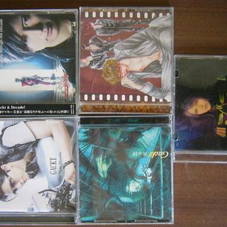 Gackt(ガクト)/CD/1枚394円~