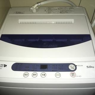 家庭用洗濯機 美品 10000円