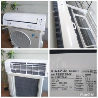 取付込み☆エアコンを激安リサイクルショップが豊富な在庫から出していきます☆ - 柏原市