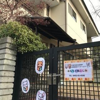 オープンしたばかりの【放課後等デイサービス】の指導員 − 埼玉県