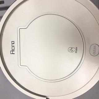 お掃除 ロボット アクロ 2017年製