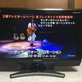 シャープ 20V型 液晶 テレビ AQUOS LC-20E7-B...