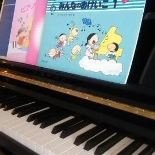 ピアノ始めてみませんか?