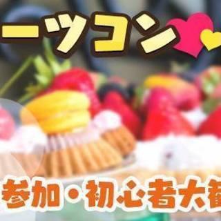 大人気!!料理スイーツコン★4月21日【土曜日】オートミールクッキ...