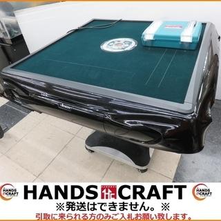【引取限定】TROKON 全自動麻雀卓 デカ牌セット付き 点棒・椅...