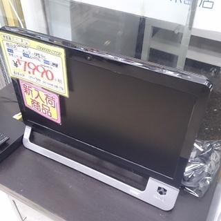 福岡 糸島 唐津 Gateway モニタ一体型PC win10 0...