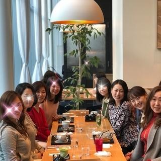 4/15 素敵な出会いで人生が変わる☆カフェ会in知立