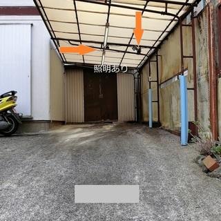 名瀬小学校近く 屋根付き車庫 照明&門扉あり