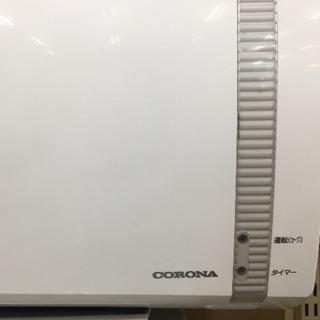 安心の6ヶ月修理保証付き!2015年製CORONA(コロナ)のル...