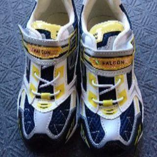 子供靴 21cm
