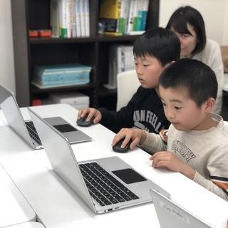 無料!子どもプログラミング体験教室