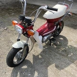 希少!整備・保証付!ランディー50カスタム バイク/50cc/原付
