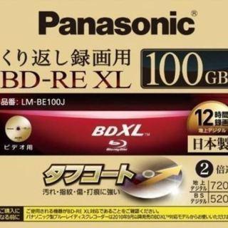 【ゆうメール無料】Panasonic ブルーレイディスク100GB