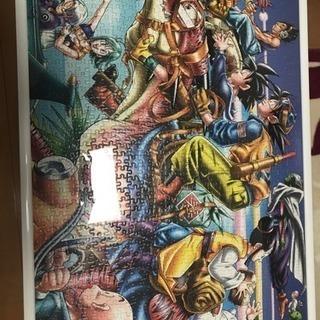 ドラゴンボール ゴーゴーパラダイス