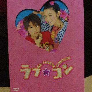 (小池徹平)実写 DVD ラブ⭐コン