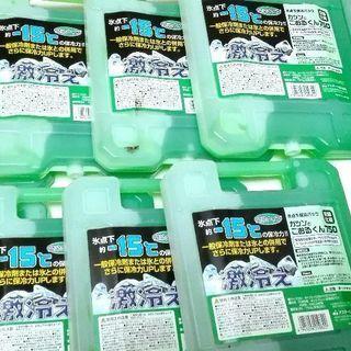 【レジャー・アウトドア好き必見!】何度も使用できる保冷材大量出品!