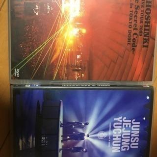 東方神起 DVD 2点セット
