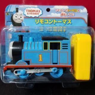 【お問い合わせ中】機関車トーマスのラジコン リモコントーマス