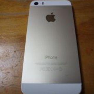 ドコモ iPhone 5s  16GB A1453 ゴールド 北海道