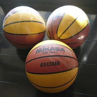 新品 2個セットオマケあり バスケットボール