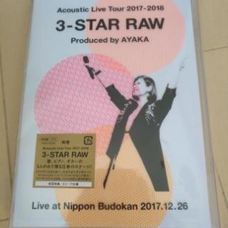 絢香 Acoustic Live Tour 2017-2018 ...