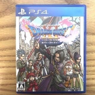 PS4 ドラクエXI