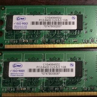 DDR2 PC6400 1GB×2枚