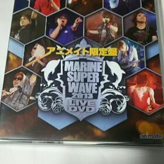 MARINE SUPER WAVE LIVE2013 アニメイト...